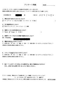 松江市にて学習机、タンスなどの回収処分 お客様の声