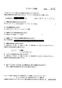 川本町にて不用品の回収 お客様の声