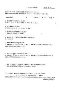 島根県江津市にて不用品の回収 お客様の声