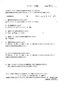 島根県益田市にて冷蔵庫の回収廃棄 お客様の声