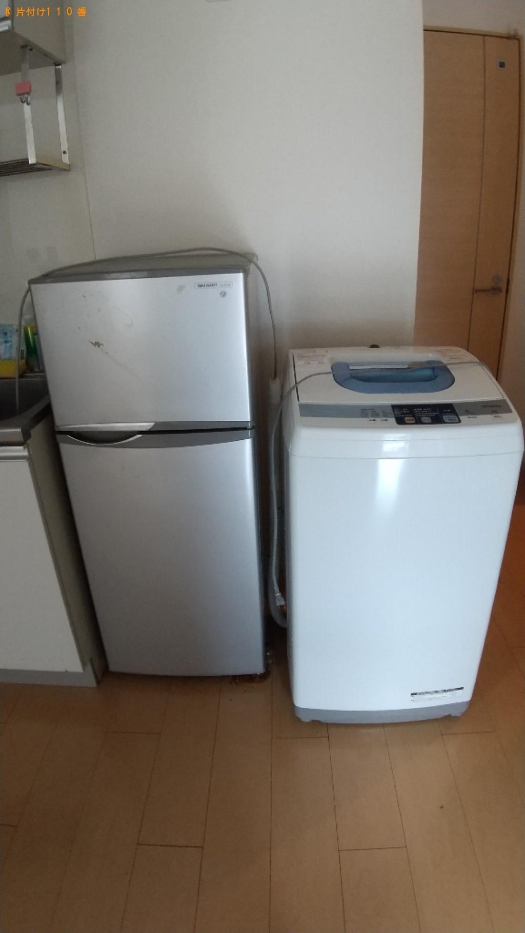 【松江市】冷蔵庫、洗濯機の回収・処分ご依頼 お客様の声