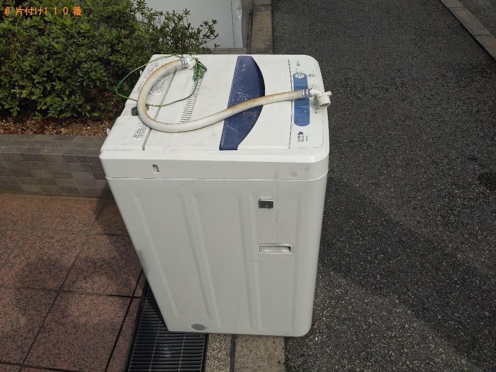 【松江市】洗濯機の回収・処分ご依頼 お客様の声