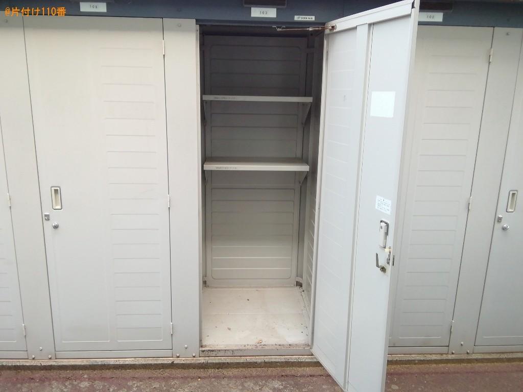 【松江市】収納ケース、健康器具、掃除機、扇風機、タイヤ等の回収
