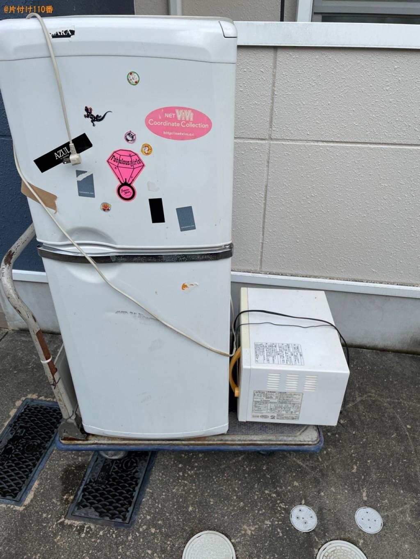 冷蔵庫、電子レンジの回収・処分ご依頼 お客様の声
