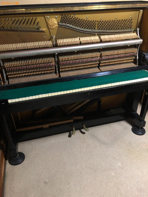 ピアノの回収・処分ご依頼 お客様の声